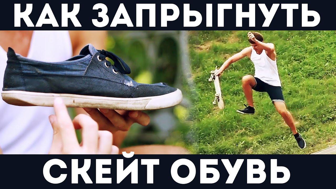 Как выбрать скейт для ребенка - Скейт Tempish BUFFY - обзор - YouTube