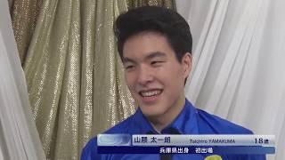 【全日本フィギュアスケート選手権2018】男子フリー<山隈太一朗選手>...
