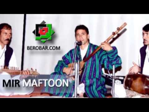 Mir Maftoon Ultimate Songs & Album Collection