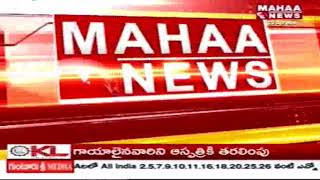 Political Heat In Kurnool District | TDP Politics | Mahaa News