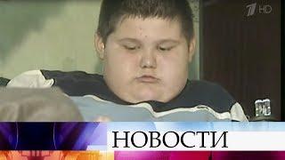 Подростковое ожирение становится настоящей эпидемией мирового масштаба.