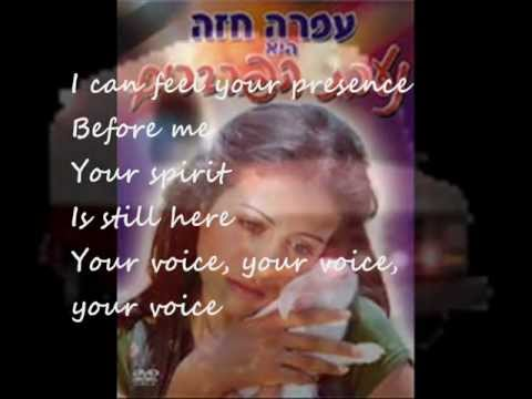 Spread this song in memory of Ofra Haza .  (Eyes of Ofra Haza)