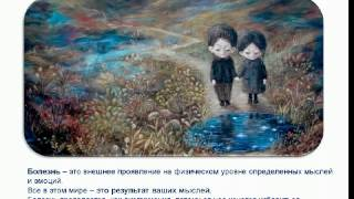 Наталья Коростылева. Фрагмент Урока №1 тренинга