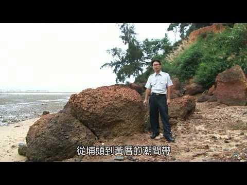 [行動解說員]金門國家公園-烈嶼遊客中心