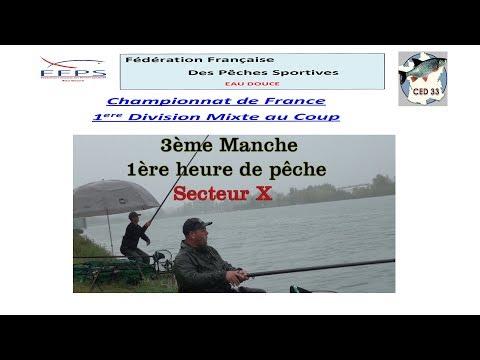 championnat de france 2017 n°15 dimanche1ère h de pêche secteur x  OK