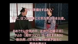 連続テレビ小説 あさが来た(34)「妻の決心、夫の決意」 2015年11月5日...