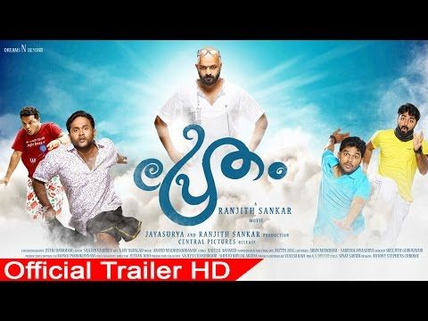 Pretham Official Trailer | Jayasurya | Ranjith Shankar | Dreams N Beyond
