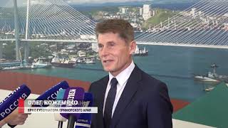 Олега Кожемяко регистрируют в кандидаты на выборы