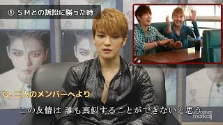 Do not Edit or Re-upload JYJ ジェジュン 김재중 재중.