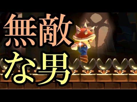 【マリオメーカー 実況】クリア者0 のコース軽くいなす!【mario maker】