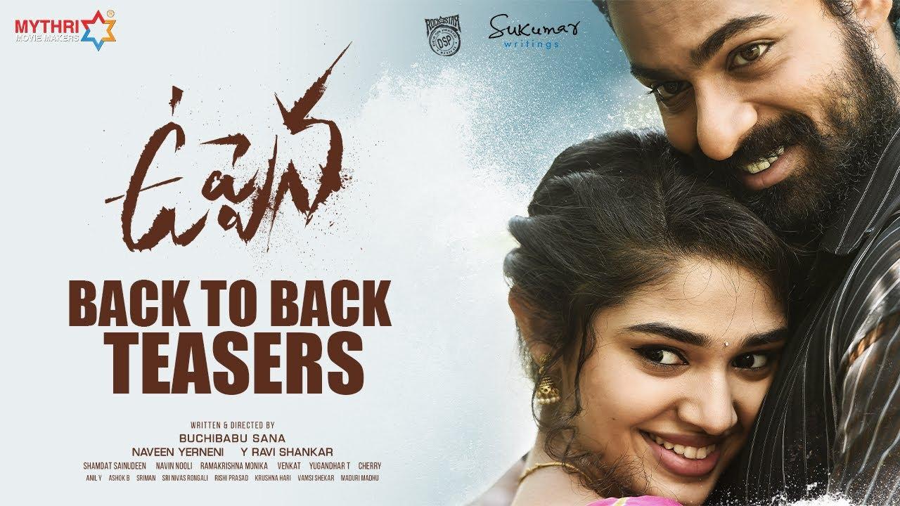 Download Uppena Movie Back 2  Back Teasers | Panja Vaisshnav Tej | Krithi Shetty | Vijay Sethupathi | Buchi