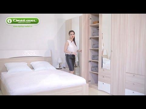 Новинка! Мебель для спальни «Эмилия»