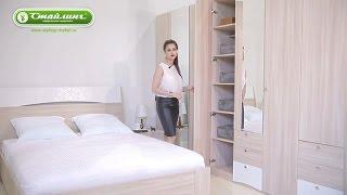 Новинка! Мебель для спальни «Эмилия»(, 2015-06-16T13:04:36.000Z)