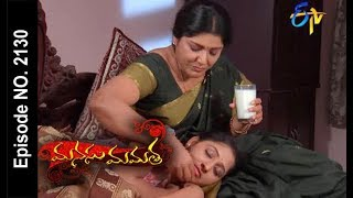 Manasu Mamata | 18th November 2017 | Full Episode No 2130| ETV Telugu