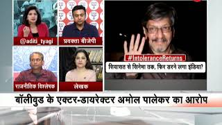 Taal Thok Ke: Amol Palekar's speech cut off at an event for criticising government