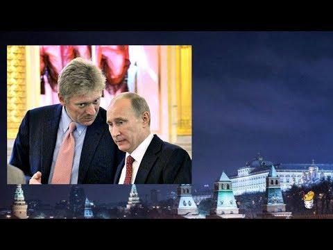 В Москве запускают