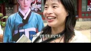 I am Lee Young Ae 李英愛 2008 Subtitled Part 2