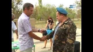 Северодонецк отмечает День ВДВ
