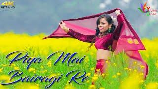 Piya Main Bairagi Re| Yuvraj Clicks | Cover of Deepak Thakur.