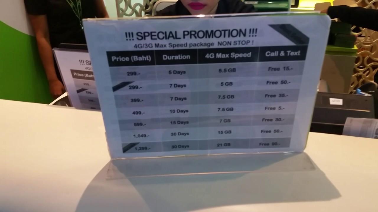 AIS Phone Mobil SIM Card Prices Cute Girls Phuket, Thailand 4G Data Internet Plans - YouTube