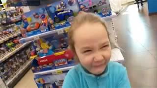 Поход в детский магазин,going to the children's store