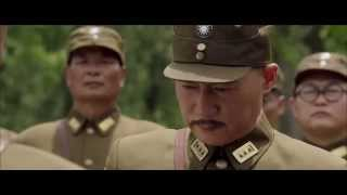 Repeat youtube video 百团大战 (2015) 高清720p完整版