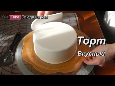 Как украсить #торт для девушки на 17 лет