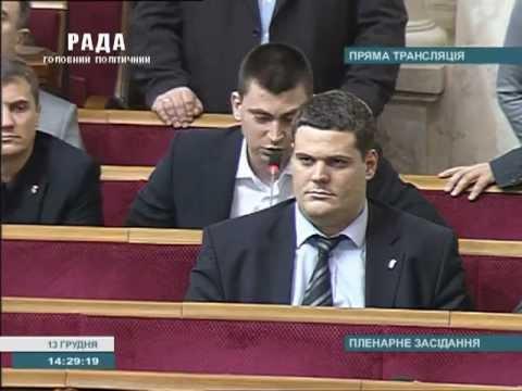 Юрій Михальчишин проти