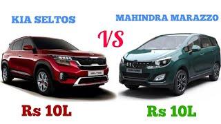Kia seltos vs Mahindra marazzo || Car comparison || Resab carwala