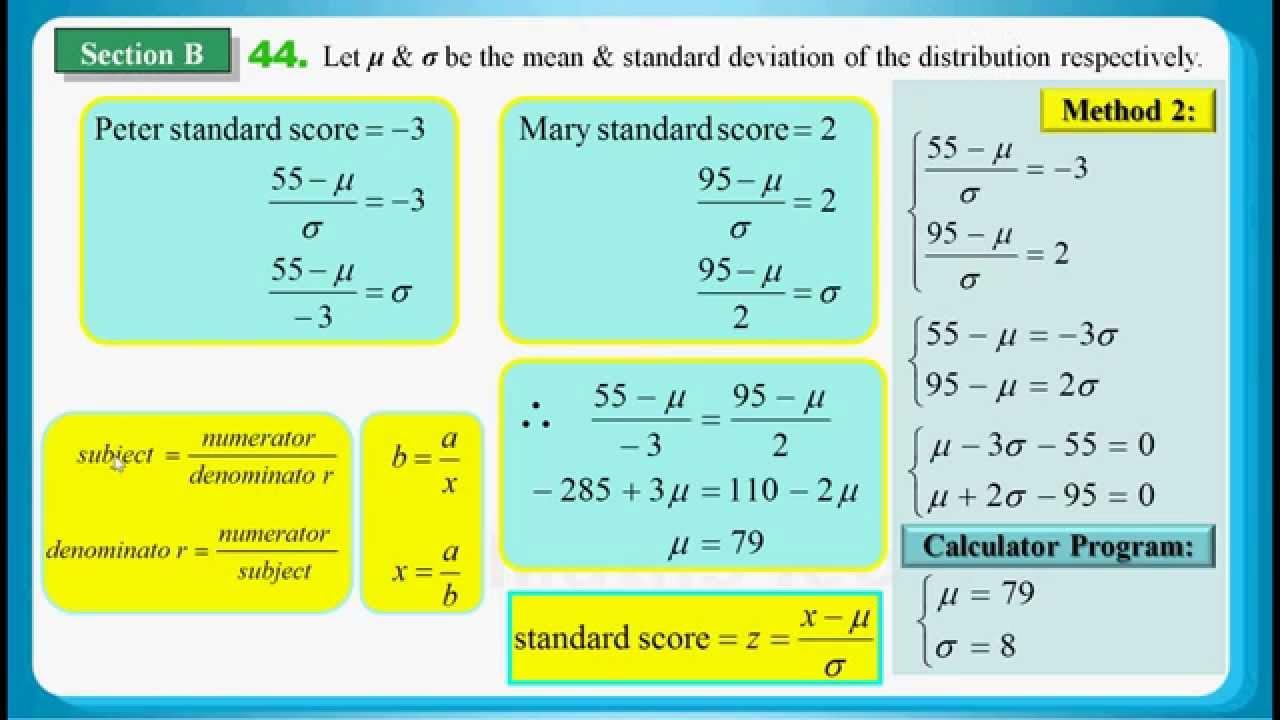 HKDSE 2014 Maths Core Paper 2 Q44: Standard Score 標準分,Simultaneous Equations 聯立方程 - YouTube