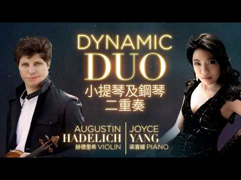 Brett Dean talks about Augustin Hadelich and Joyce Yang