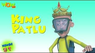 King Patlu - Motu Patlu in Hindi - 3D Animation Cartoon for Kids -As seen on Nickelodeon