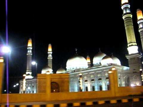 Ramadan at Al Saleh Masjid in Sana'a Yemen