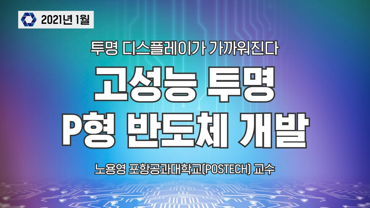 e-Journal Club 2021-01 - YouTube