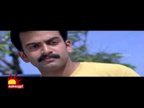 Prithviraj Consoles Physically Challenged Girl | Mozhi Tamil movie Scenes | Jyothika | Prakash Raj