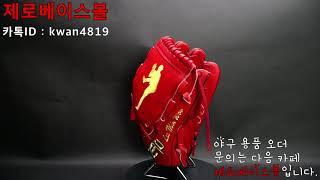 KIA 타이거즈 이민우 선수의 ZERO 1등급 투수 글…