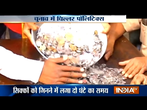 Independent candidate deposits coins to file nomination form for Pune Municipal Corporation Election Mp3
