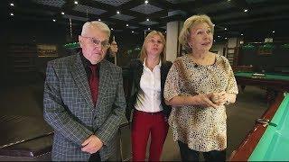 Звездная семья: олимпийская чемпионка Елена Белова и композитор Валерий Иванов