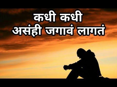 Dard Bhari Shayari  Heart Taching Video  Sad Love  WhatsApp Video Status
