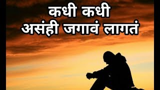 Dard bhari shayari| Heart taching video| sad Love| WhatsApp video status