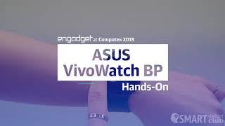 Годинник з тонометром Asus VivoWatch BP