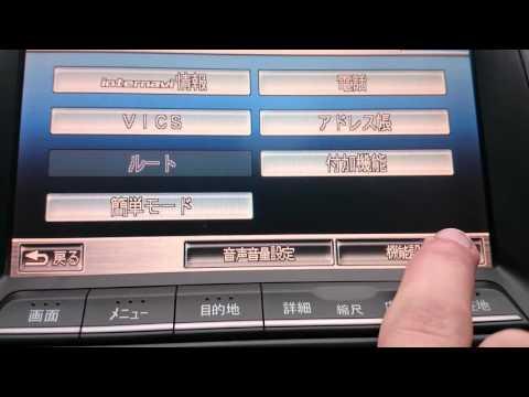 Подключение телефона к магнитоле Honda Internavi