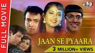 Jaan Se Pyara 1992 | Full Hindi Movie | Govinda, Divya Bharti | Full HD 1080p