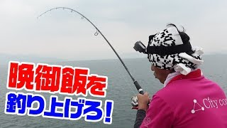 【堤防で1泊2日】特別ゲストお迎え編