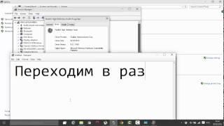 Что делать если пропал звук в Windows 10 Technical Preview Pro после обновления до версии 10041(, 2015-03-28T10:32:27.000Z)