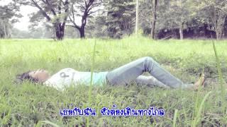 MV Karaoke เพลง เบา เบา Singular