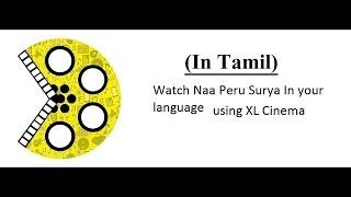 XL CINEMA (In Tamil)