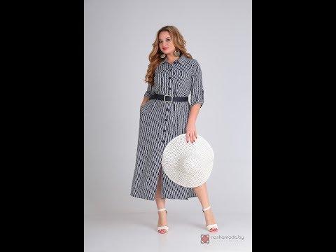 Платье: фирмы Andrea Style. Номер модели: 00257 полоска широкая