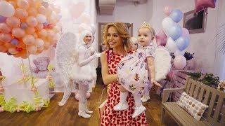 Анна Хилькевич отпраздновала первый день рождения дочки