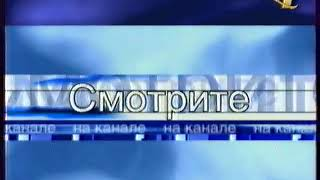 Анонс сериала Улицы разбитых фонарей